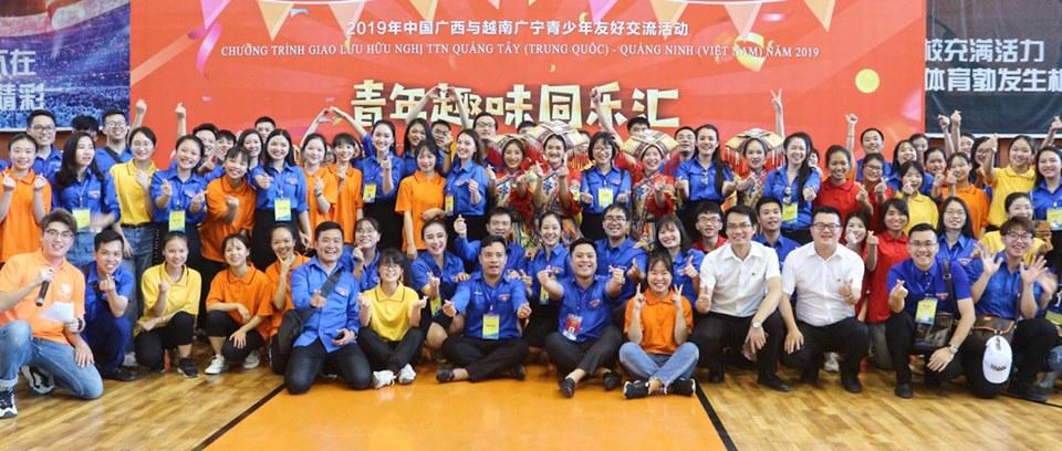ĐVTN trường ĐH Công nghiệp Quảng Ninh tham gia Giao lưu hữu nghị thanh niên Quảng Ninh (Việt Nam) - Quảng Tây (Trung Quốc) lần thứ IV