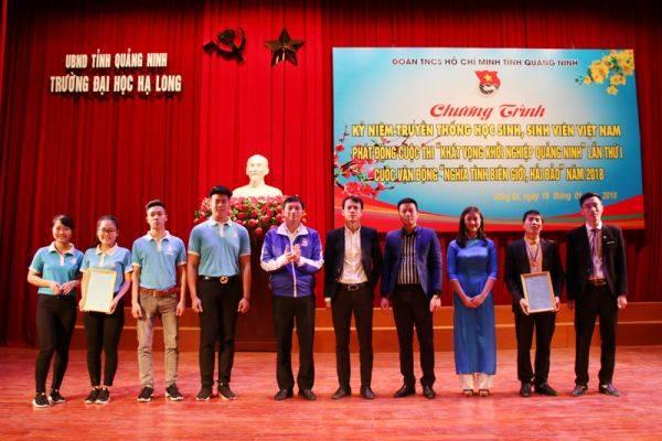 """ĐVTN trường ĐHCNQN tham gia chương trình kỷ niệm truyền thống HSSV gắn với cuộc thi """"Khát vọng khởi nghiệp Quảng Ninh"""" lần thứ I"""